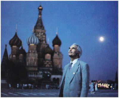 Moscow Night.jpg